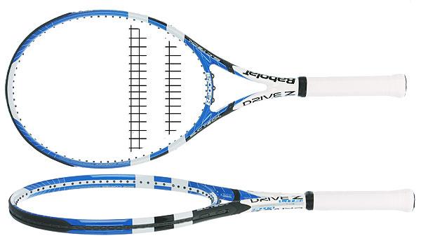 Vợt Tennis Babolat Drive Z Lite(Có khuyến mại )