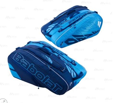 Túi tennis 3 ngăn lớn Babolat Pure Drive X12 (751207136)