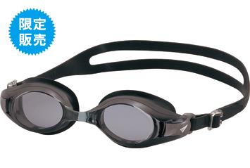 KÍNH BƠI NHẬT VIEW V-500(hàng chính hãng sản xuất tại nhật bản