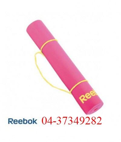 Thảm Yoga (Magenta) RAYG-11022MG